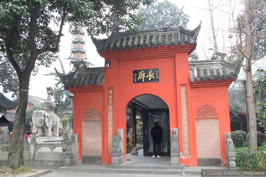 «монастырь Мудрого Будды Вэньшуюань»