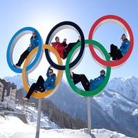 На Кубани планируют узаконить «олимпийский туризм»