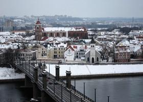 Хмурый февральский день в Каунасе