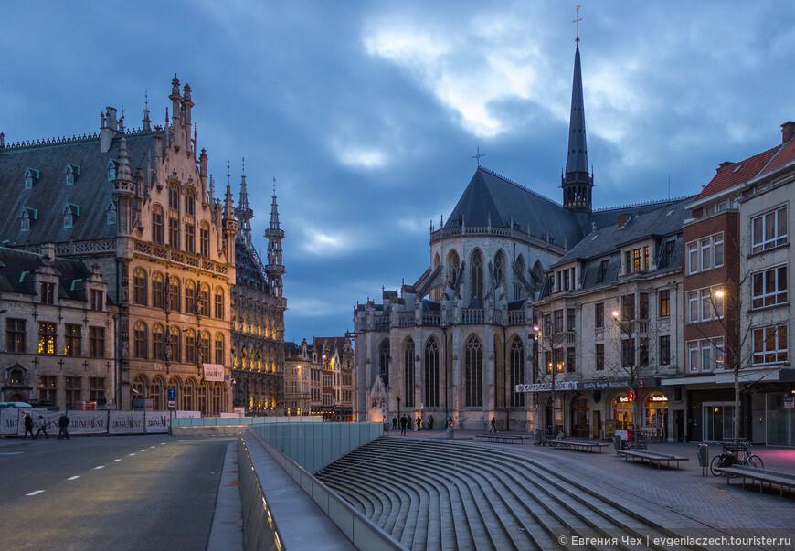 Большая рыночная площадь со зданием церкви св. Петра, 14 века, яркий пример брабантской архитектуры, и Ратушей