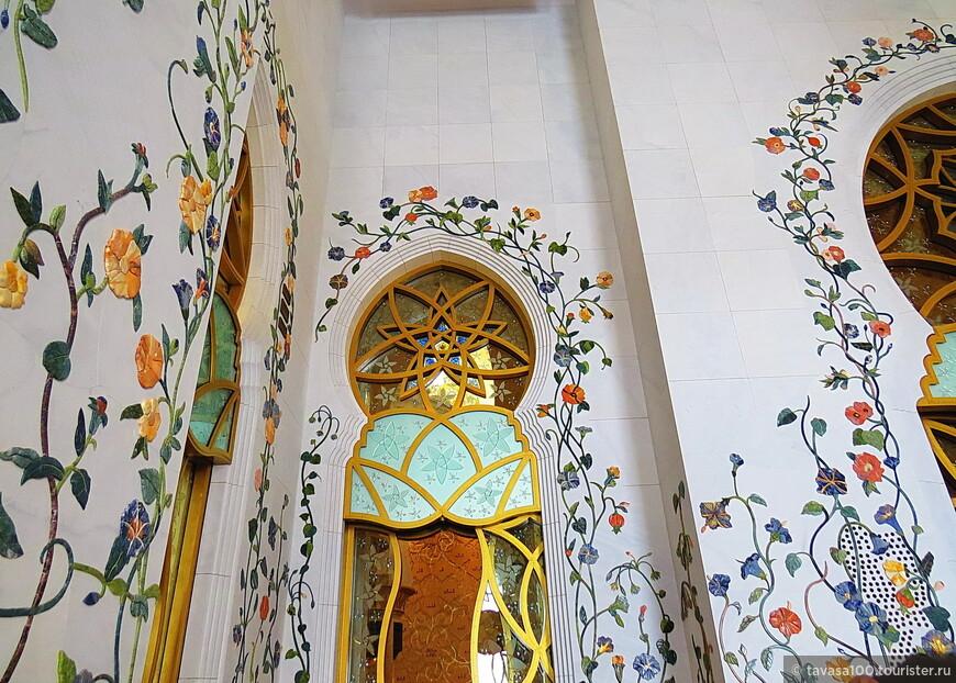 Тысячи редких и красивых камней: аметист, оникс, лазурит, использовались для оформления цветущих лоз на боковых аркадах мечети и на белых мраморных колоннах при входе.