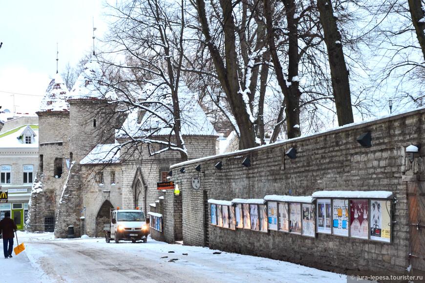 Ворота в Старый город.