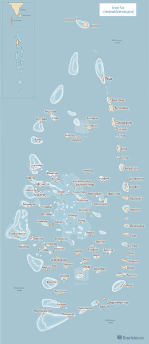 Мальдивы: атоллы Баа, Раа, Лхавияни и Сеену