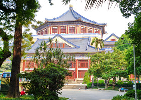Гуанчжоу — Сад Орхидей