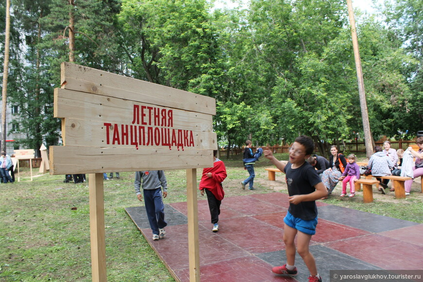День города в Краснокамске.