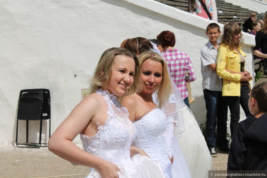Невесты.
