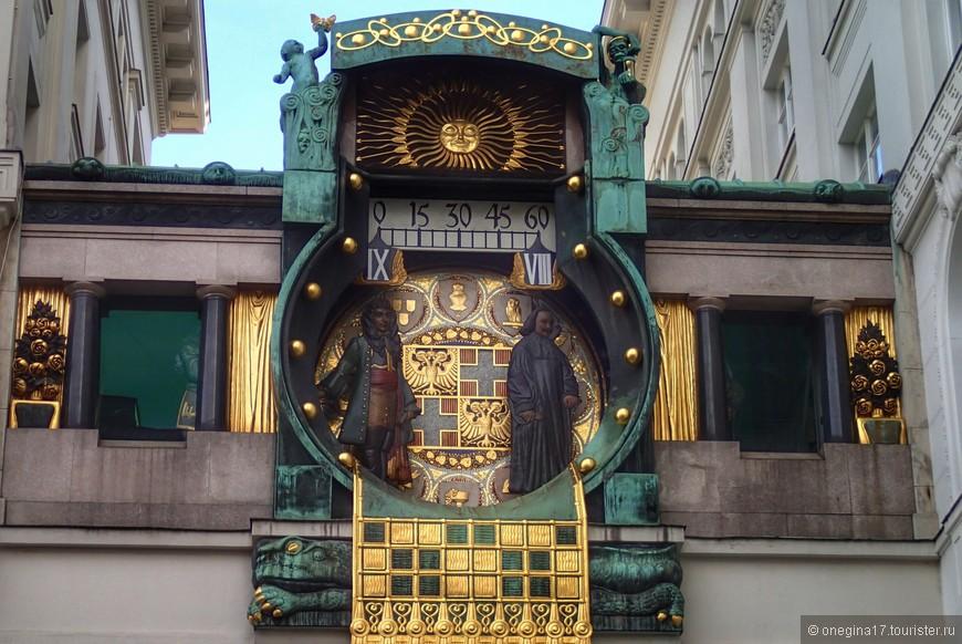 Анкерные часы - Анкерур. В полдень часы показывают настоящее представление - исторические личности проходят парадом под мелодичную музыку.
