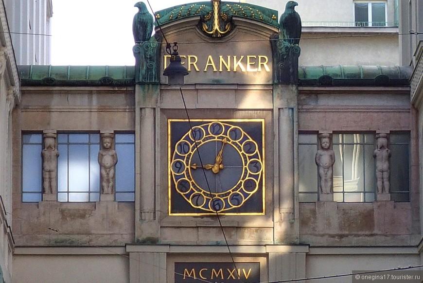С обратной стороны Анкерные часы выглядят совершенно обыкновенно.