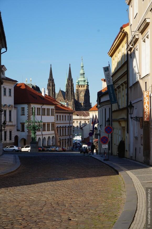 Улица Лоретанская выведет к Пражскому Граду