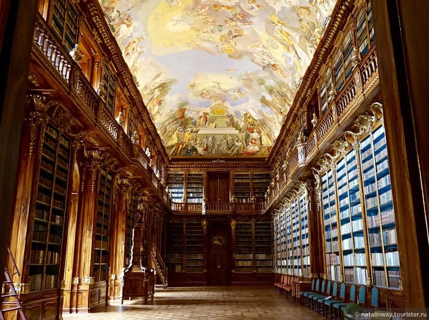 Главное богатство Страговского монастыря- библиотека.