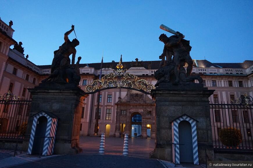 Ворота в пражский град
