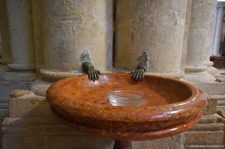 Чаша для умывания рук в Кафедральном соборе