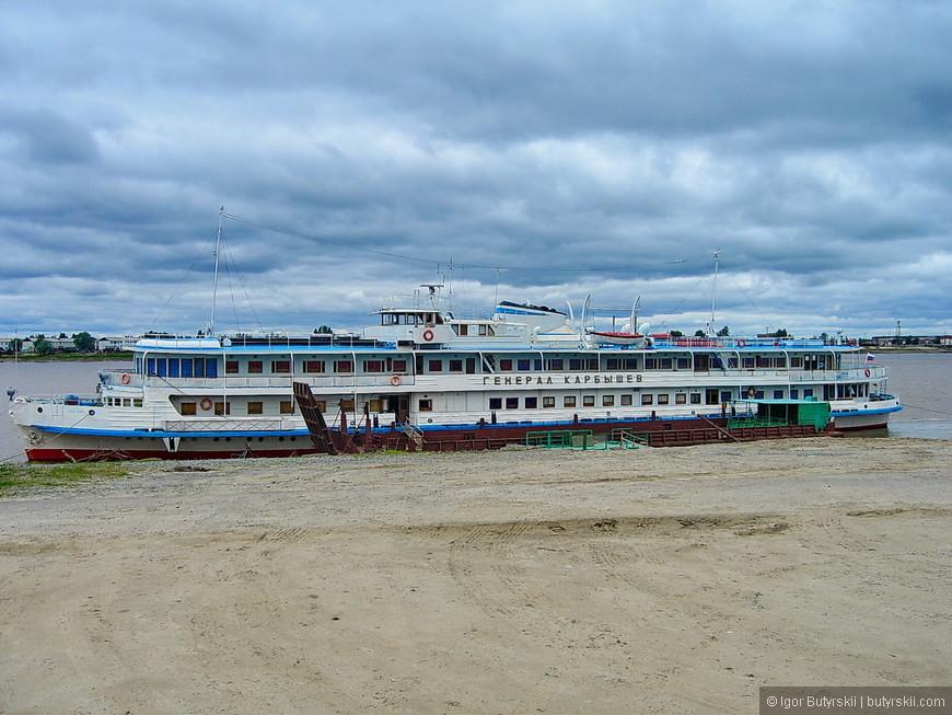 30. В городе действует речной порт, грузы доезжают до порта в вагонах, а после, перегружаются.