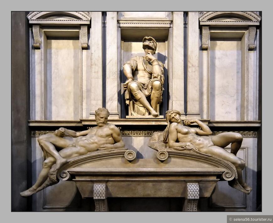 """Новая ризница.""""Сумерки и утро(Аврора)""""- надгробие  Лоренцо де  Медичи,герцога Урбинского, работы  Микеланджело Буонарроти.  Напротив этих  гробниц  -   покоится Лоренцо Великолепный .  Его надгробие  со  скульптурой  """"Мадонна с  младенцем"""", автор которой тоже Микеланджело. К сожалению, сфотографировать не удалось."""