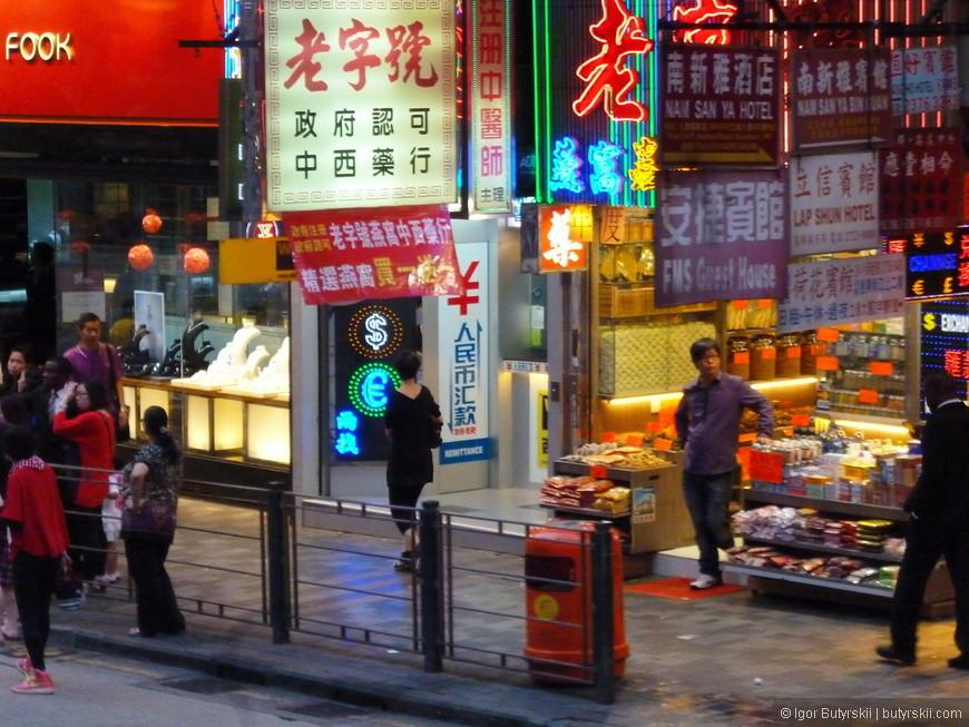 30. Торговые точки вечером, Гонконг не спит, можно гулять по ночам, это интересно и безопасно (по крайней мере для русских точно).