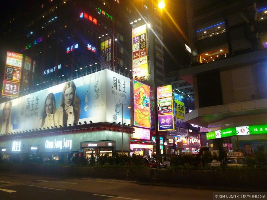 33. Ну прям, Таймс Сквер, повсюду элитные магазины, рестораны.