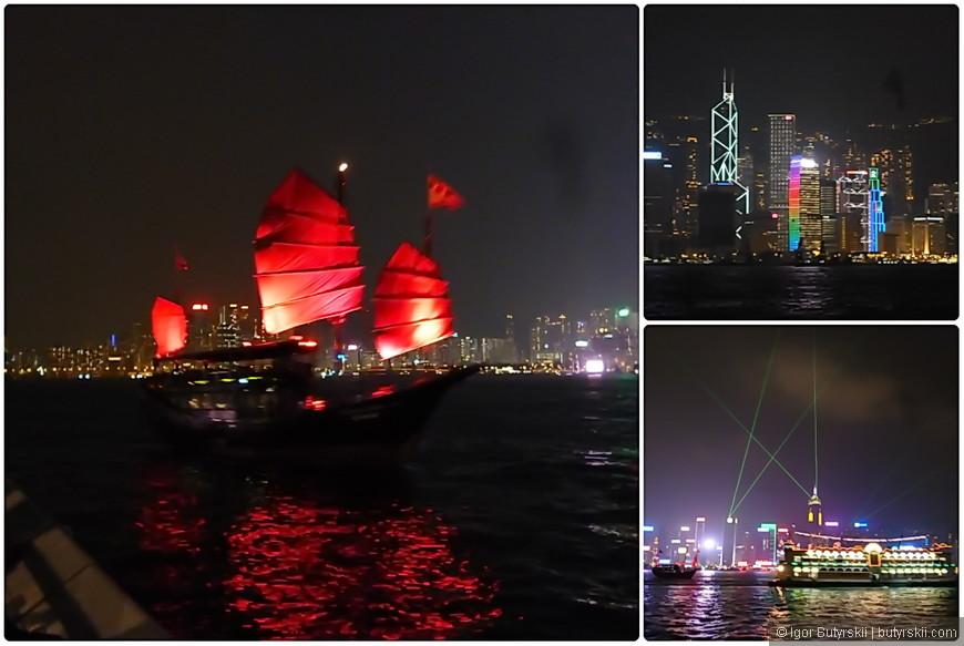 35. Извините за качество, вечерняя съемка с ходу. Ночной Гонконг абсолютно другой, советую город абсолютно всем, этот город надо увидеть!