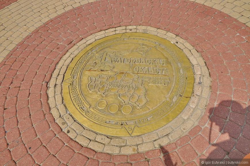 05. Нулевой километр, или «центр города» в разных городах России называют по-разному.