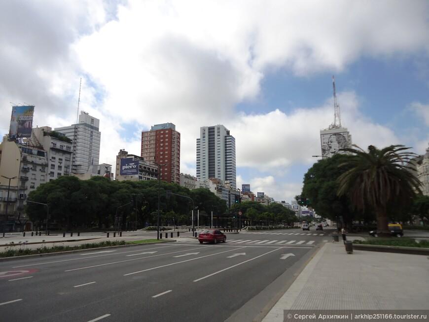 Авенида 09 Июля в Буэнос-Айресе