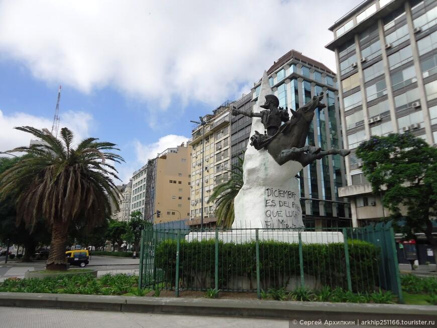 На Авениде 09 Июля  в Буэнос-Айресе