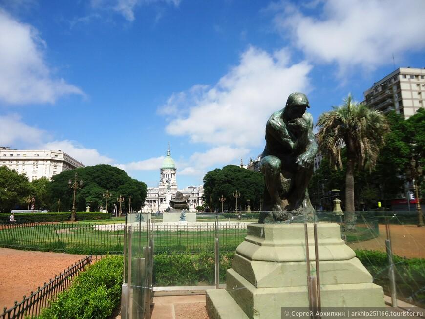 Парк Конгресса - начинается вот с этой фигуры подаренной Буэнос-Айресу- известным французским архитектором Роденом