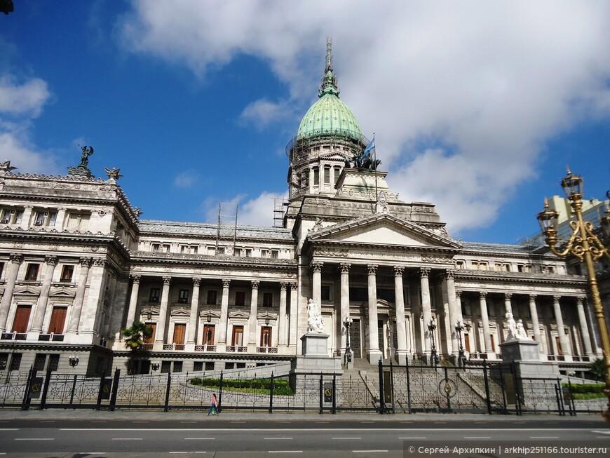 Здание Конгресса Аргентины было построено в 1906 году