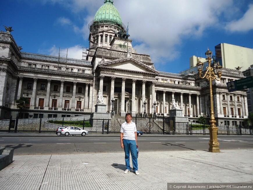 У здания Конгресса Аргентины - 28 декабря 2014 года