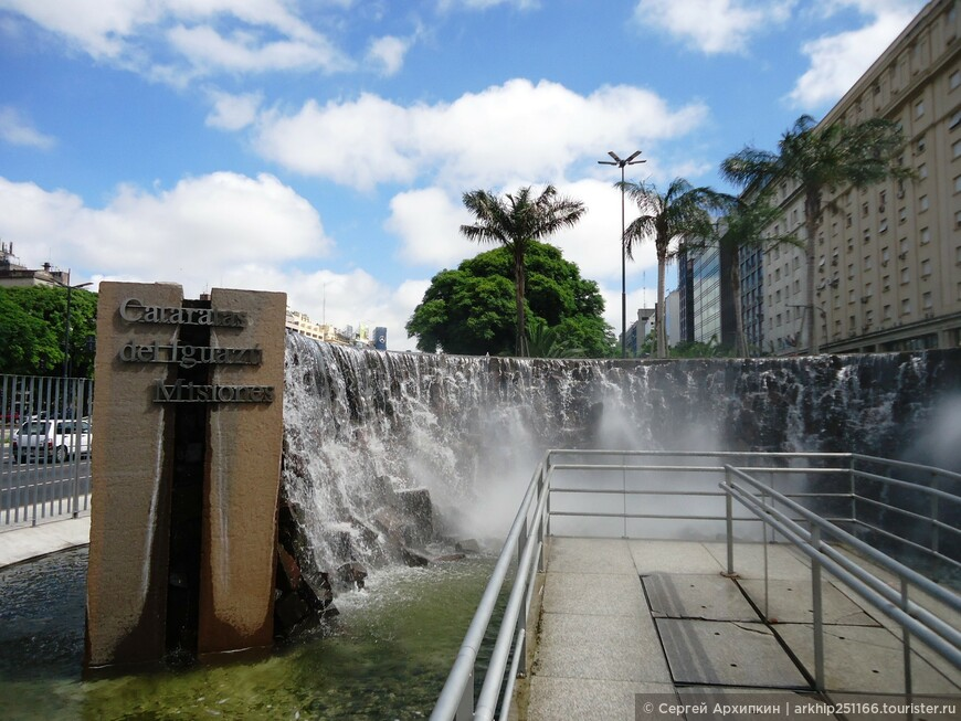 Вот такой фонтан в виде мини-Игуасу есть на Авениде Майо