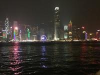 Гонконг (начало медового месяца))