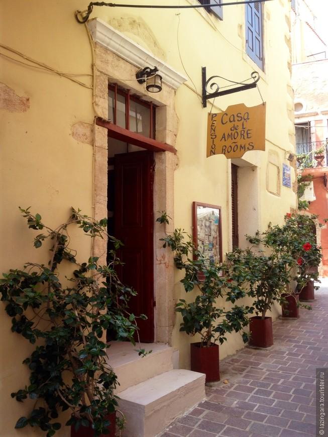 В Старом городе много маленьких уютнейших гостиниц
