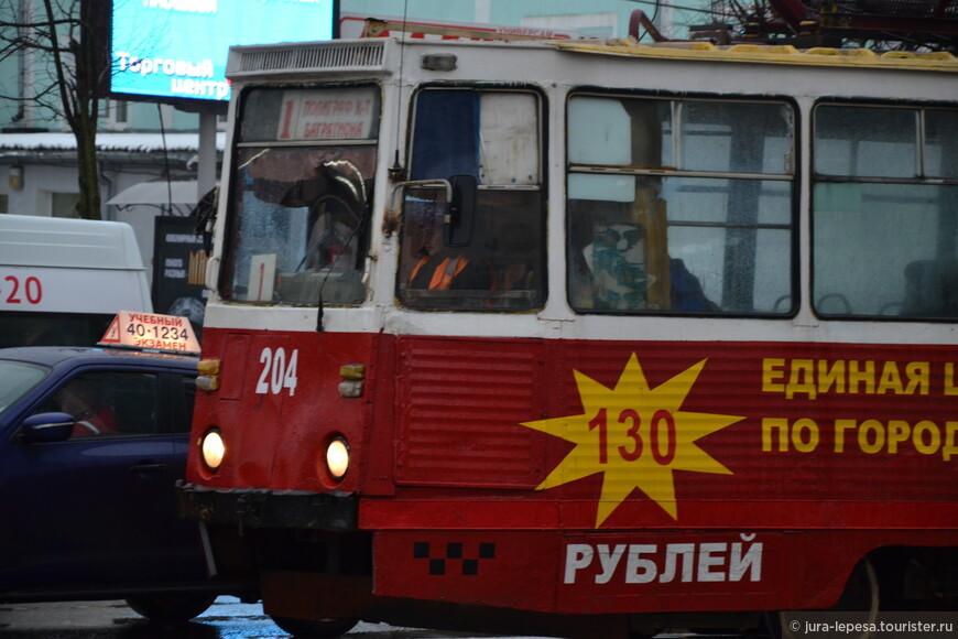 этим трамваям уже лет двести,но еще на ходу!