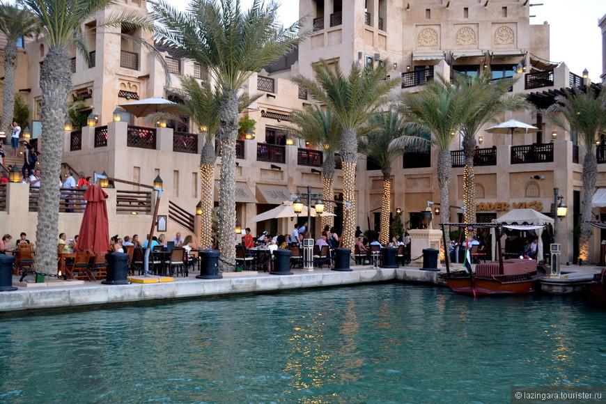 Мадинат Джумейра - сказочный город с типичной арабской архитектурой, каналами и лодочками-доу. Дубайская Венеция