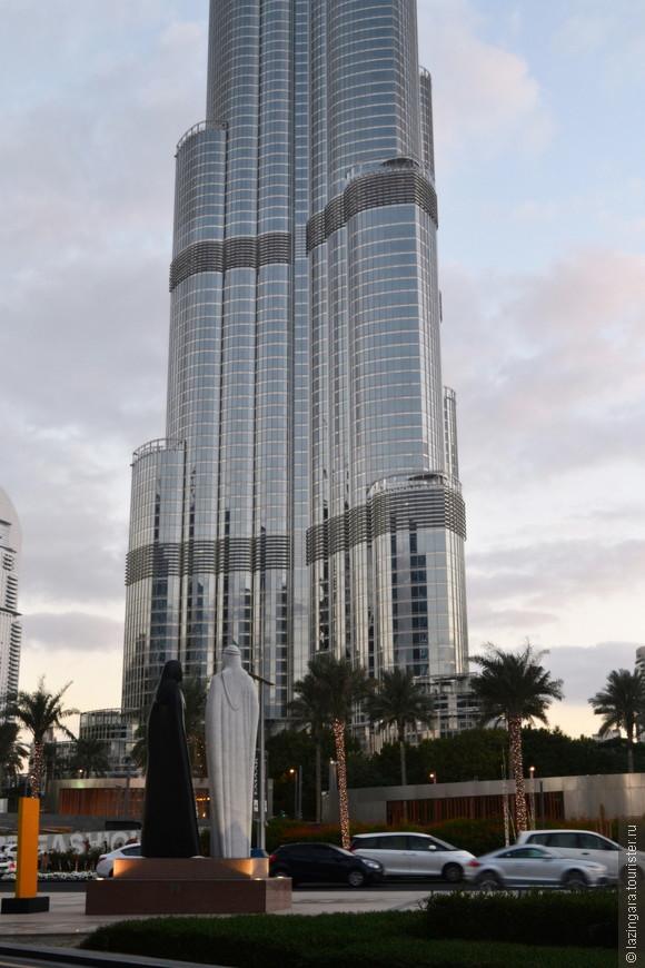 Дубайские Инь и Янь