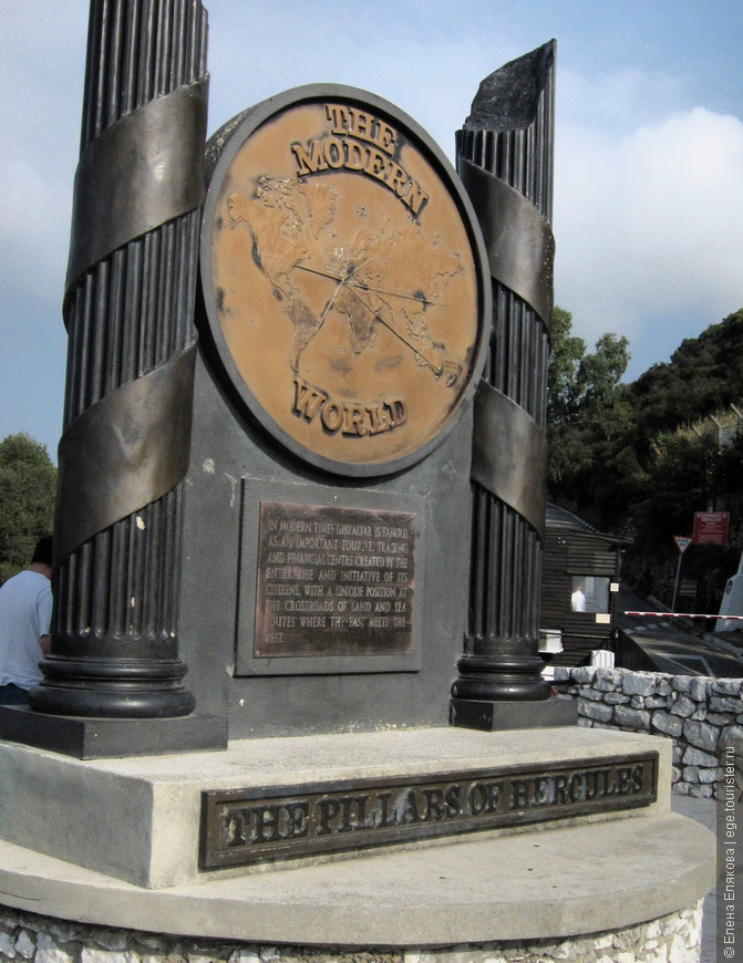 Скульптура Геркулесовых  Столбов на Гибралтарской скале