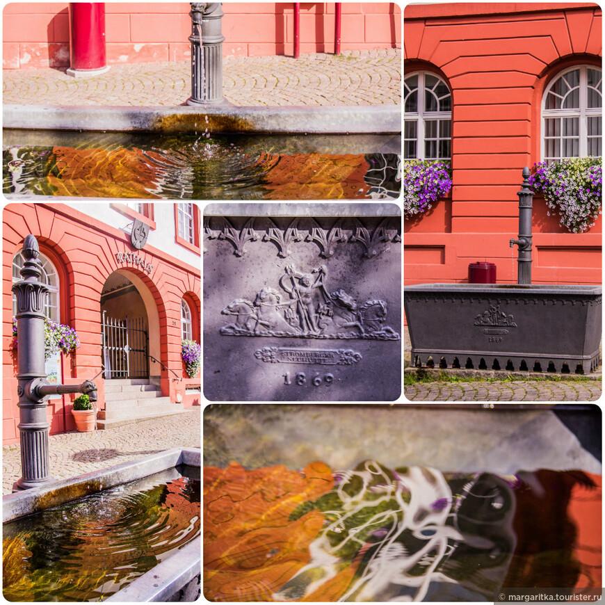 фонтан у Ратуши Триберга