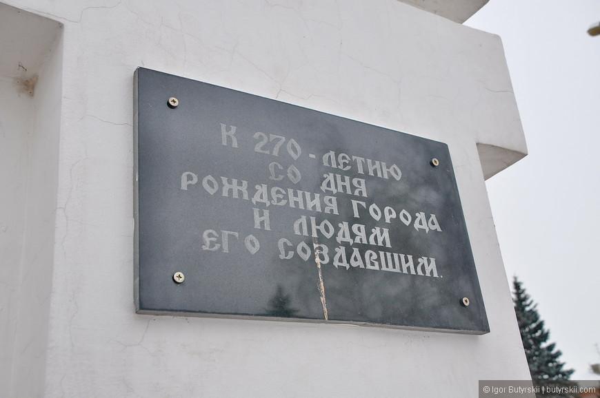 08. Город старый, но до начала строительства завода, был очень маленьким.