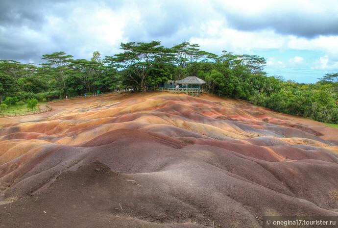 Главное чудо Маврикия - семицветные земли Шамарель! Действительно, семь цветов - красный, оранжевый, фиолетовый, пурпурный, зеленый, синий, желтый.