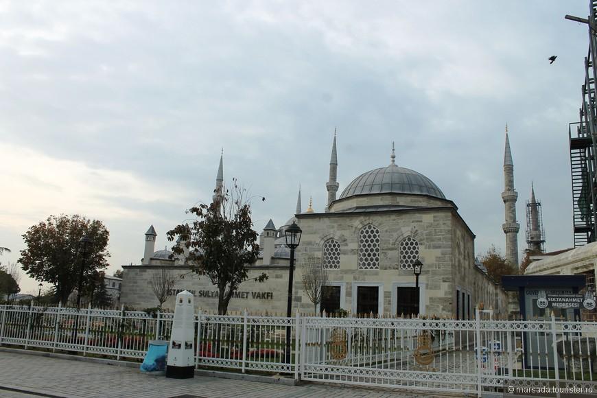 Это мечеть султана Ахмета, которую мы все называем Голубая Мечеть.