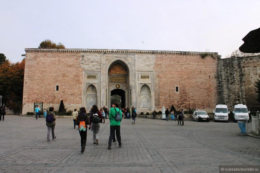 Имперские врата. Эти ворота известны также как «Ворота Султана» (Saltanat Kapısı), потому что именно через них султан попадал на территорию своего дворца. Их возвели в 1478 году, а мрамором облицевали уже в XIX веке. Массивность ворот объясняется в первую очередь их стратегическим назначением: они выполняли оборонительную роль. Над главной аркой размещен текст, написанный позолоченными, изящными арабскими буквами. Суть его такова: «По милости и с согласия Бога, а также с целью установления мира и спокойствия, эта цитадель была построена и установлена в благословенный месяц Рамадан в 883 году».
