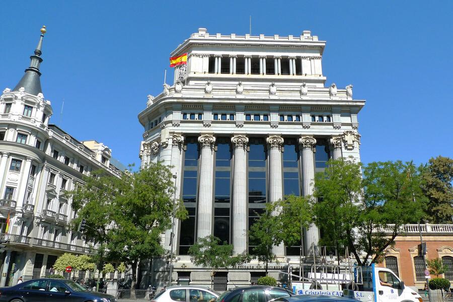 Мадрид — Википедия