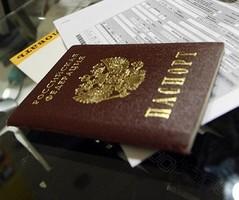Украина запретила гражданам РФ въезд по внутренним паспортам