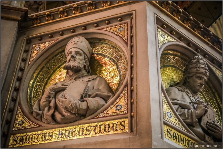 Святой Августин.