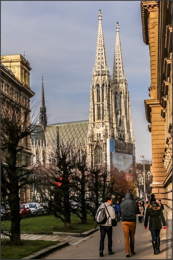 Шпили этого храма видны издалека. Эта римско-католическая церковь  расположена  рядом с Венским университетом.  Она считается одним из наиболее значительных сакральных сооружений в мире в стиле неоготики.