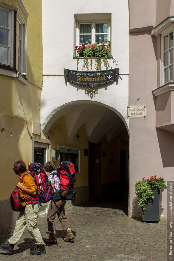 Летом здесь рай для любителей пешего туризма - Альпы в пешей доступности. А в арке - традиционный постоялый двор Finsterwirt, ныне ресторан.
