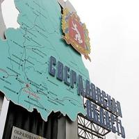 В Свердловской области стало вдвое меньше турагентств