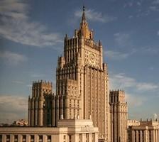 МИД РФ призвал Киев не менять правила пересечения границы для российских граждан