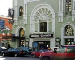 В Москве открывается пять театров