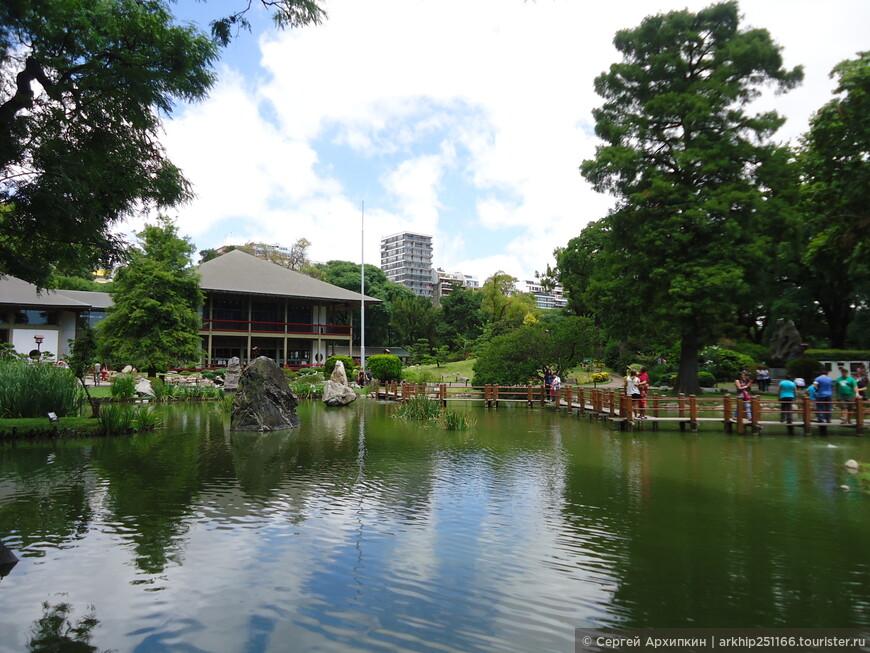 В Японском саде- довольно атмосферно