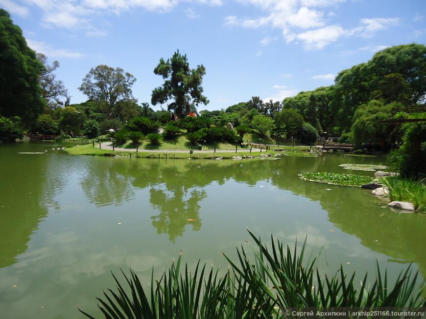 Японский сад в Буэнос-Айресе