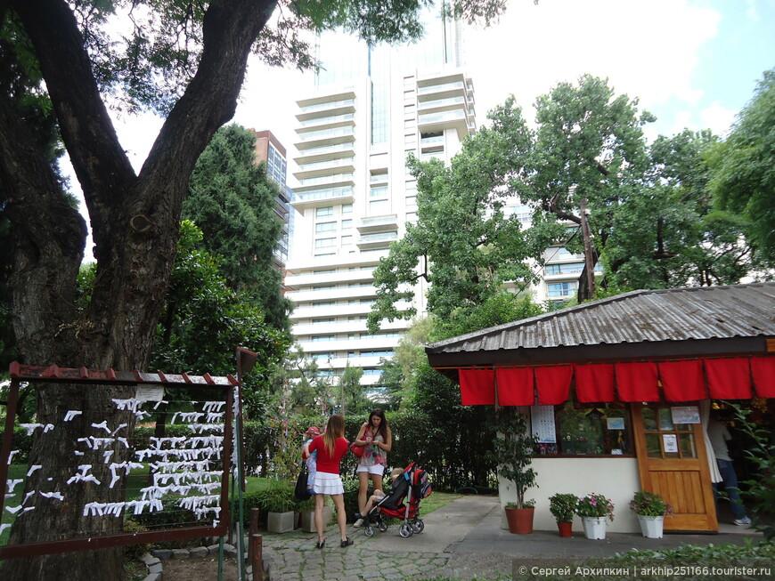 Японский сад в районе Палермо
